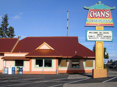 About chan s chinese restaurant in bend oregon